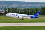 MC-21_First_flight_13 - Газета Областная