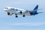 MC-21_First_flight_04 - Газета Областная